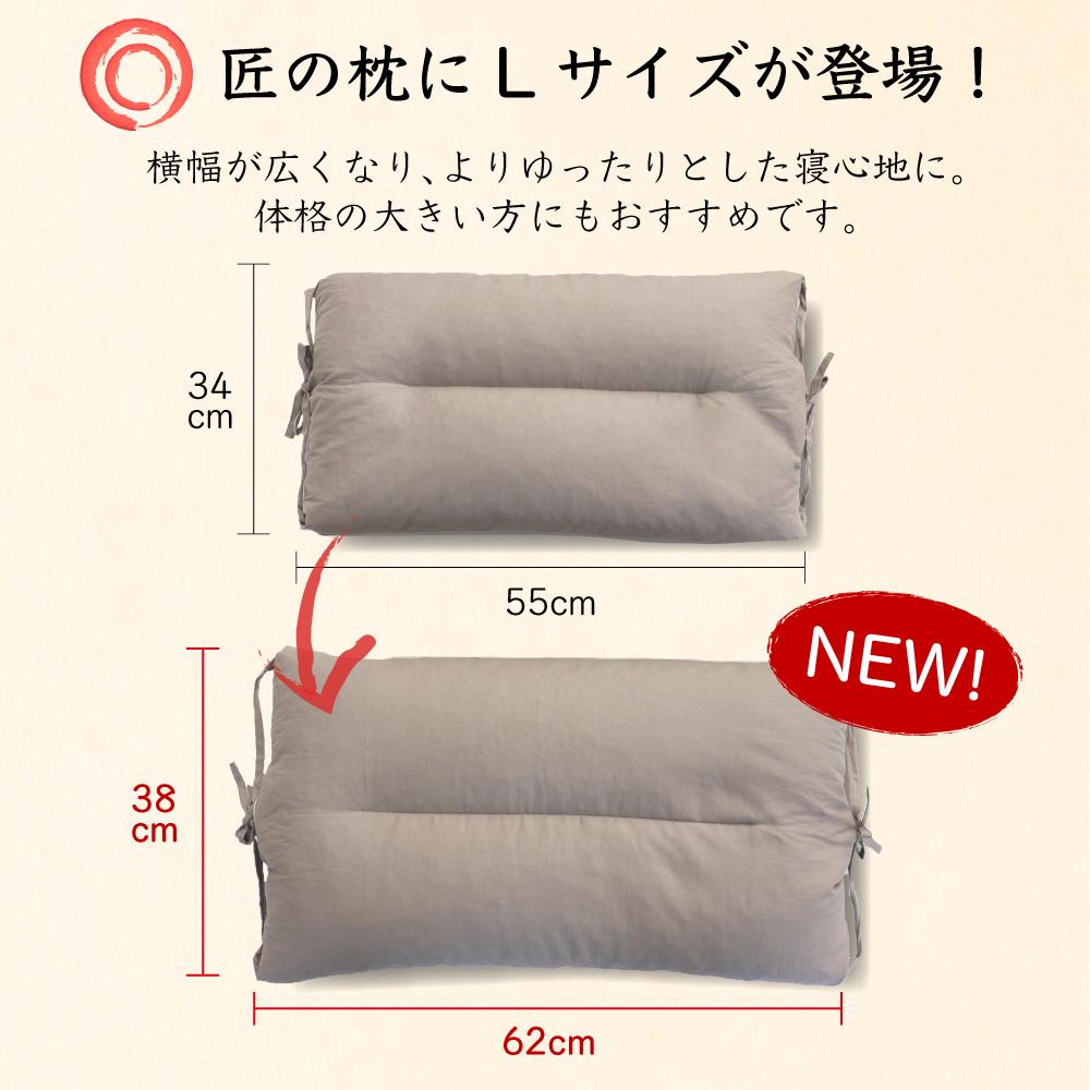 パイプ 匠の枕